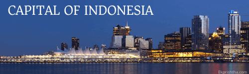 indonesia ki rajdhani